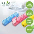 【Fullicon護立康】珍波保健盒