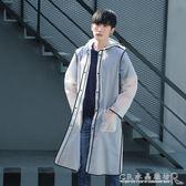 旅行透明雨衣成人外套裝男女式學生韓國時尚戶外徒步雨披長款便攜 『CR水晶鞋坊』