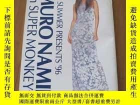 二手書博民逛書店安室奈美恵罕見SUMMER PRESENTS 96 AMURO