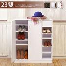鞋櫃 收納櫃 北歐白六層鞋櫃 鞋架 櫃子...