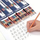 三角桿鉛筆50支素描筆2比/HB兒童鉛筆小學生無毒繪圖