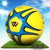 足球3-4-5號兒童小足球成人男子訓練用比賽高初中小學生