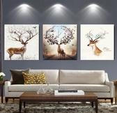壁畫 客廳裝飾畫  壁畫沙發背景墻畫  臥室床頭掛畫 無框畫 【限時八五鉅惠】