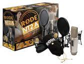 【金聲樂器】RODE NT2-A 電容麥克風套裝組