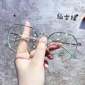 防藍光輻射抗疲勞眼鏡女無度數素顏顯臉小平光鏡護眼睛大框