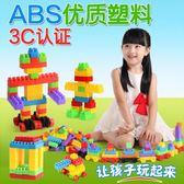 益智玩具 兒童顆粒塑料益智拼搭拼裝插積木1-2幼兒園 聖誕節禮物大優惠