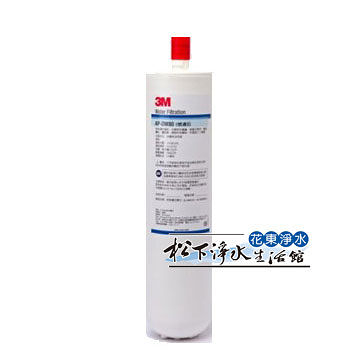 3M DWS1500 除鉛型濾心【0.5微米】【NSF 42/53 認證可生飲】【處理水量5677公升】