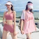 大尺碼泳衣 罩衫泳衣女夏保守三件套新款韓國ins學生顯瘦遮肚運動泡溫泉 韓菲兒