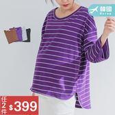 *蔓蒂小舖孕婦裝【M11742】*韓國製.韓妞配色條紋寬版T恤