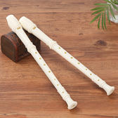 兒童學生豎笛演奏迪子初學笛專業樂器成人大學生自學入門白色笛子