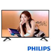 «0利率/免運費»PHILIPS飛利浦 32吋 HD液晶電視附視訊盒 32PHH4002【南霸天電器百貨】