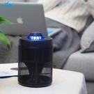 現貨 滅蚊燈家用無輻射靜音驅蚊器室內戶外USB滅蚊器 車載捕蚊神器