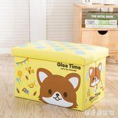 卡通收納凳可坐兒童玩具儲物箱折疊收納盒創意沙發大小凳子 QQ12269『樂愛居家館』
