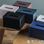 簡約紙巾盒家用客廳抽紙盒面紙餐廳餐巾紙【千尋之旅】