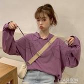 連帽T恤 秋季2019新款韓版寬鬆洋氣長袖紫色連帽百搭春秋薄款上衣連帽T恤女潮-ifashion