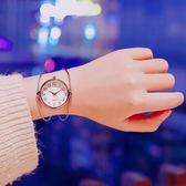手表女生學生手鐲式簡約個性時尚休閑大氣潮流小清新【韓衣舍】