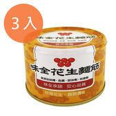 味全花生麵筋(易開罐)170g(3罐)/組【康鄰超市】