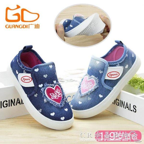 兒童休閒鞋 女童春 帆布鞋休閒運動鞋 防滑透氣B509/G475/A525 『CR水晶鞋坊』