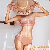 ig比基尼性感分體式小胸聚攏顯瘦泳裝大碼泳裝品牌【小桃子】