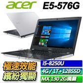 【ACER宏碁】【再送好康禮】E5-576G-59L7 白  ◢15.6吋8代四核獨顯筆電 ◣
