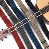 吉他背帶琴帶民謠吉他配件背帶電吉他帶子肩帶貝斯斜挎搖滾 潮流前線