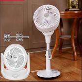 110v  空氣循環扇家用落地扇台式渦輪直流變頻對流電風扇igo  瑪麗蘇