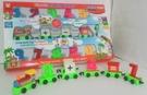 學習數字排列 小火車 火車玩具 益智玩具...
