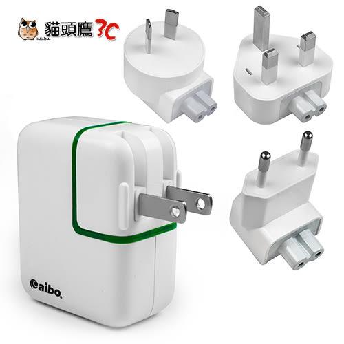 【貓頭鷹3C】aibo 世界通用 3.1A雙USB萬國轉接充電器[CB-AC-USB-F]