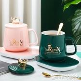 創意北歐風陶瓷馬克杯帶蓋勺男女生辦公室家用情侶咖啡喝水泡茶杯 極有家