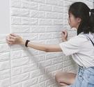 加厚墻紙溫馨臥室磚紋軟包現代簡約
