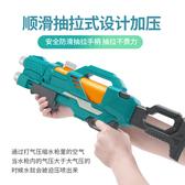 現貨 兒童水槍男孩小號神器高壓超大容量呲滋寶寶噴水幼兒園打水仗玩具 射擊遊戲 玩具水槍