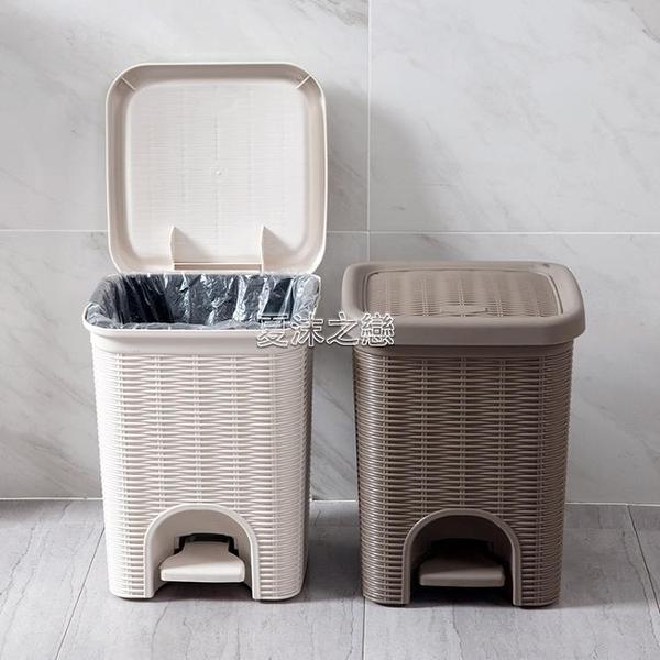 垃圾桶 仿藤編腳踏分類垃圾桶創意客廳小紙簍家用衛生間廚房長方形垃圾簍