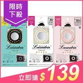 日本 Laundrin 車用芳香劑(1入) 多款可選【小三美日】$162