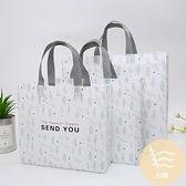 25個裝 加厚高檔無紡布手提袋子服裝店塑料袋禮品袋打包袋購物袋【白嶼家居】