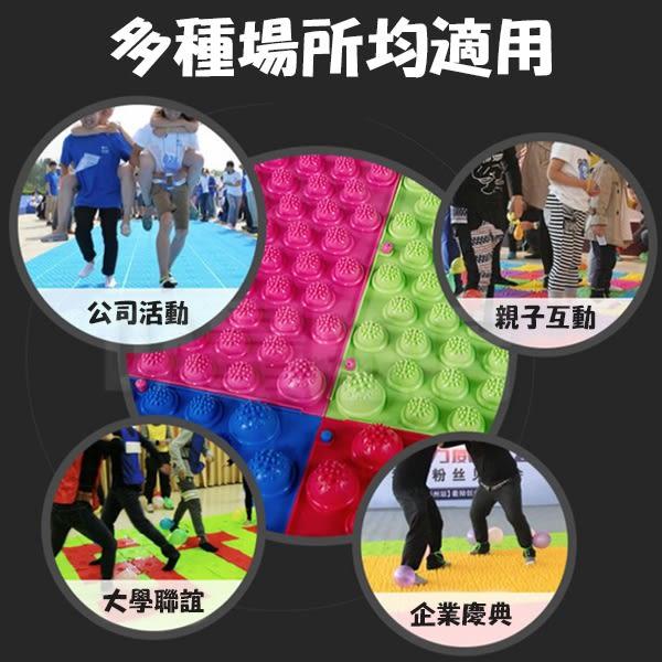 腳底按摩器 腳底按摩墊 足部健康步道 指壓板 足底趾壓板 穴道按摩步道 腳底按摩板 健康步道