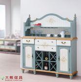 【大熊傢俱】8188 美式鄉村風 餐邊櫃 邊櫃 餐盤儲物櫃 收納櫃 置物櫃 儲物櫃 做舊 仿古 彩繪櫃