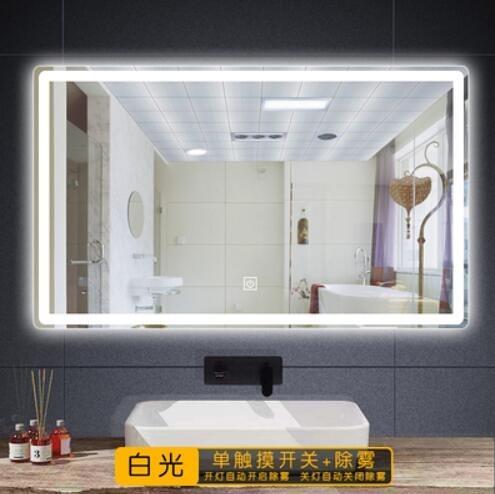 衛生間鏡子led浴室鏡帶燈壁掛防霧廁所發光鏡洗手智慧鏡子觸摸屏MBS 『潮流世家』