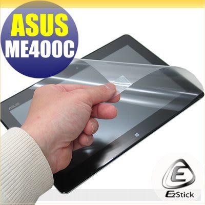 【EZstick】ASUS VivoTab Smart ME400 ME400C 專用 靜電式平板LCD液晶螢幕貼 (HC鏡面)