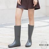 日系簡約輕便時尚款外穿雨靴長筒防滑膠鞋雨鞋女【時尚大衣櫥】