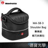 Manfrotto 曼富圖 MB MA-SB-3 Shoulder Bag III 專業級輕巧斜肩包  正成總代理公司貨 相機包 送抽獎券