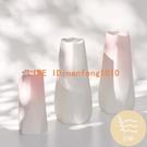 漸變粉色陶瓷干花花瓶水養家居裝飾北歐現代簡約客廳插花擺件【白嶼家居】