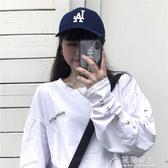 長袖T恤女-ins韓版女裝2019新款潮初秋原宿風寬鬆bf長袖白色T恤上衣 花間公主