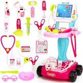 兒童醫生玩具套裝打針聽診器護士醫療過家家醫院小推車女孩寶寶