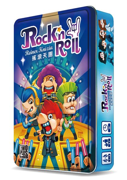 『高雄龐奇桌遊』 搖滾天團 Rock'n Roll 繁體中文版 鐵盒版正版桌上遊戲專賣店