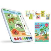 青林5G智能學習寶:啟蒙版(建議年齡3~5歲)第一輯(首版加贈「邏輯主題」學習卡64張)
