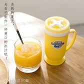 碎冰機 冰沙刨冰機日本進口沙冰杯自制家用小型DIY冰沙器手動mini沙冰機 【創時代3C館】