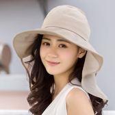 海灘帽 大沿帽子女夏天遮陽帽百搭太陽帽防曬出游折疊沙灘帽 芭蕾朵朵