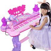 兒童電子琴女孩鋼琴初學者入門1-3-6歲寶寶多功能可彈奏音樂玩具 QQ8324【艾菲爾女王】