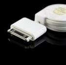 【尋寶趣】渦捲式伸縮傳輸線 USB 2.0 支援APPLE各型IPad Line-315