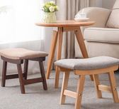 布藝凳子時尚創意換鞋凳小凳子家用板凳客廳簡約矮凳實木沙發凳